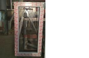Окно пластиковое 1436х730 стекло 4 мм GRAIN